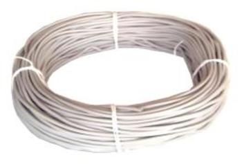 Serial Data Cable 50 metre  product image